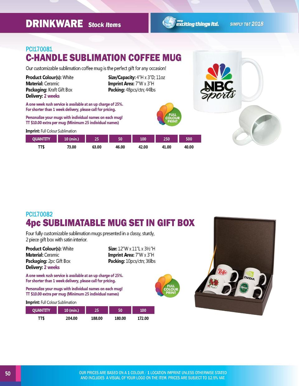 DRINKWARE  DRINKWARE  Stock Items  Stock Items  PCI170081  PCI170083  Our customizable sublimation coffee mug is the perfe...
